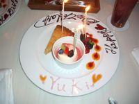 Birthdayyuki