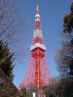 東京の休日